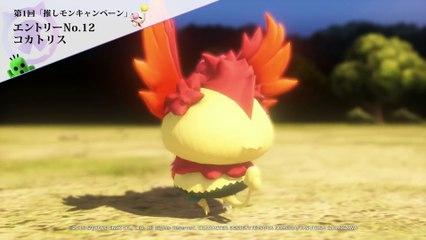 Cockatrice de World of Final Fantasy