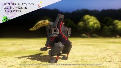 Minotaur de World of Final Fantasy
