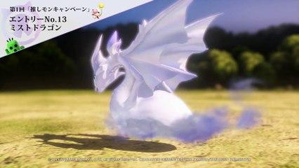 Mist Dragon de World of Final Fantasy