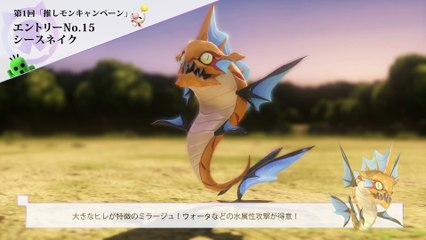 Sea Snake de World of Final Fantasy