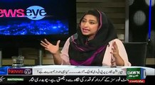 Why Do Govt Takes Taxes For PtV From Electric Bills If You Dont Want to Show Opposition Leaders - Mehar Bukhari