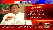PEMRA has become weapon against opposition: Imran Khan