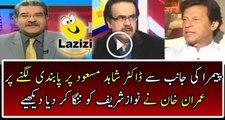 Imran Khan Badly Bashing On Nawaz Sharif Regarding Dr Shahid Masood Issue