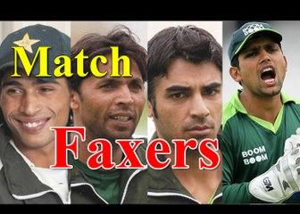 The Big Match fixers Pakistani Style By Cricket World