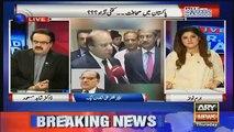 Zafar Ali Shah respones on pemra ban on dr shahid masood