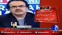 Mubasher Lucman bashes PEMRA ban on Dr Shahid Masood