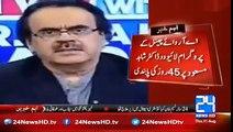 Mubasher Lucman Bashing Govt & PEMRA For Ban on Dr. Shahid Masood