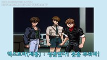 건담 명장면 명대사 - 신기동전기 건담 W EW 히이로의 꿍꿍이 - 제룡, 라비 더빙판/ Gundam Highlights - New Mobile War Chronicle Gundam Wing EW Hero's secret design - Dubbing
