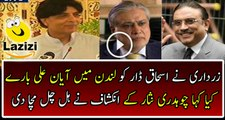 What Asif Ali Zardari Said To Ishaq Darr Regarding Ayyan Ali's Issue