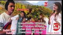 Promo Mera Arman Pakistan, Meri Pehchan Pakistan Singers: Rashid Iqbal Rashid & Almas Eman