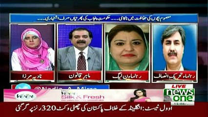 10PM With Nadia Mirza - 12th August 2016