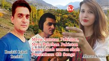 14 august 2016  independenc song : Mera Arman Pakistan, Meri Pehchan Pakistan  Singers: Rashid Iqbal Rashid & Almas Eman