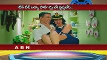 Alia Bhatt Hot Dance Promoting Akshay Kumar's Rustom