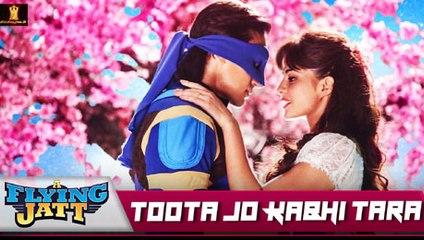 Toota Jo Kabhi Tara - A Flying Jatt - Tiger S, Jacqueline F - Atif Aslam & Sumedha K - Sachin-Jigar HD