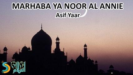 Asif Yaar - MARHABA YA NOOR AL ANNIE
