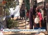 عشرات العائلات هُجرت جنوب غرب حلب