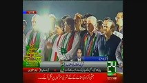 Imran Khan Hoisting The Flag On Independence Day - 2nd Video