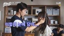 옥택연&김소현 이러다 사귀겠네! 배우들의 폭풍 애교!