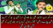 Amazing Movement When Amanat Ali Sing Pakistani Milli Nagma In India