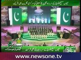 Flag hoisting ceremony held in Islamabad's Convention Centre