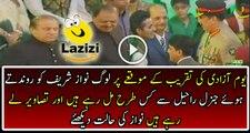 Peoples Are Ignoring Nawaz Sharif And Take Selfies With General Raheel
