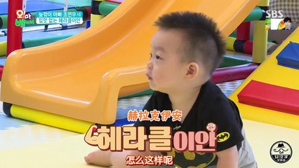 Oh My Baby 20160813 Ep125 Part 1