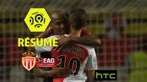 AS Monaco - EA Guingamp (2-2)  - Résumé - (ASM-EAG) / 2016-17