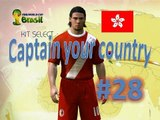 [Xbox360] - FIFA World Cup 2014 [Captain your country - Hong Kong] #28 慶祝動作有BUGS 呀!!