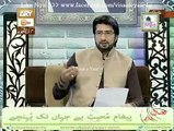 Tasleem Ahmed Sabri Receiting Arsalan Ahmed Arsal Kalaam About Syed Manzoor Ul Konain In Qtv