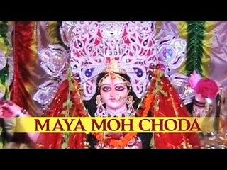 MAYA MOH CHODA | SURYA URF SONU | BHAKTI SONGS