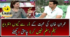 Neelum Yousuf Is Telling Why She Didn't Want To Interview Imran Khan