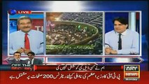 what happened in convention center..sabir shakir tellng