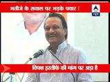 Sharad Pawar angry over questions on Ajit Pawar