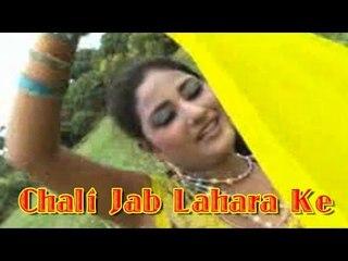 CHALI JAB LAHARA KE   SABITA NEPALI   ROMANTIC SONGS
