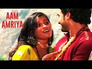 AAM AMRIYA   AMAR ANAND & PRIYA   ROMANTIC SONGS