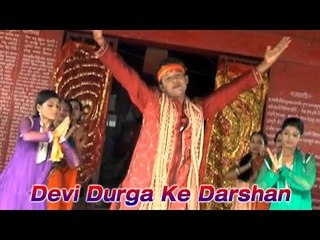 DEVI DURGA KE DARSHAN   AMAR ANAND   BHAKTI SONGS