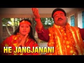 HE JANGJANANI | BHIM,OM,JOYTI | BHAKTI SONGS