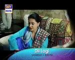 Dil Lagi Episode 8 Promo - Dailymotion