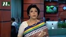NTV Modhyanner Khobor | 16 August 2016