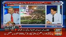 A Funny Incident Happened With Nawaz Sharif In Convention Center - Sabir Shakir Reveals