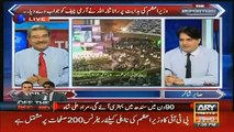 What Happened in Convention Center..Sabir Shakir Telling