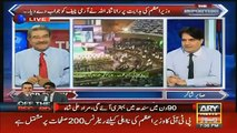 What happened in convention center. Sabir Shakir telling
