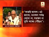 Governor also wants bring end to this controversy