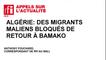 Algérie: des migrants maliens bloqués de retour à Bamako
