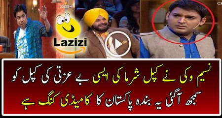 Naseem Vicky Making Fun Of Kapil Sharma At Kapil Sharma Show