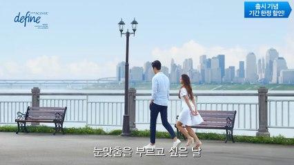 NEW 아큐브 디파인 래디언트 with 설현 (15s)