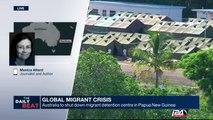 Global migrant crisis : Australia to shut down migrant detention centre in Papua New Guinea