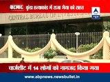 CBI files charge sheet in DSP murder; Raja Bhaiya not named