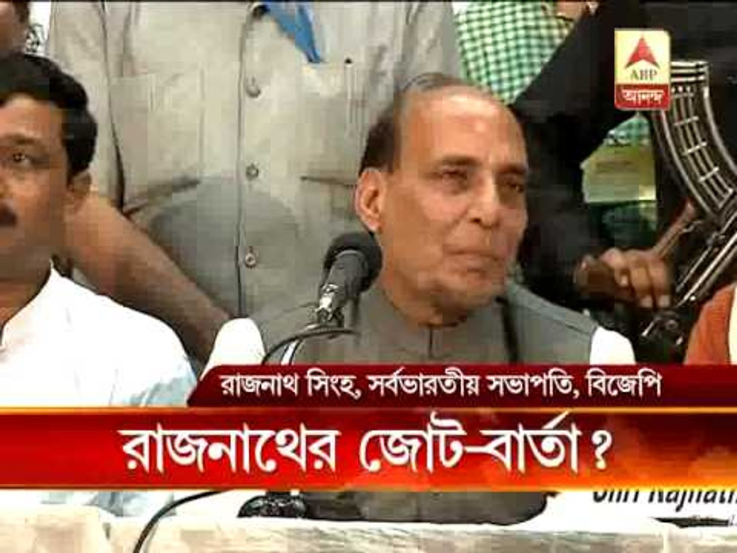 rajnath at kolkata