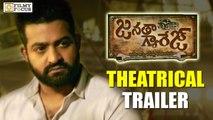 Janatha Garage Theatrical Trailer || NTR, Mohanlal, Nithya Menen, Samantha - Filmyfocus.com